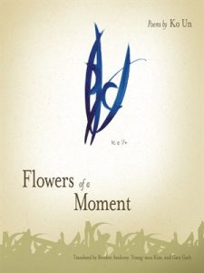 flowers-of-a-moment